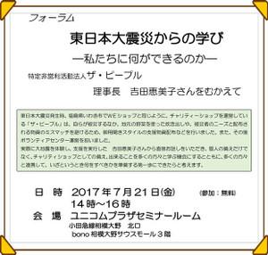 Forum1_2