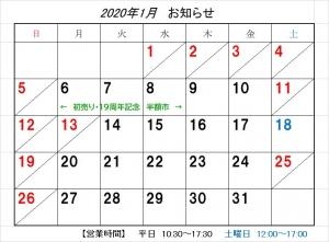 Photo_20200105113601