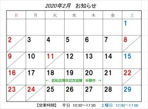 Photo_20200212093101