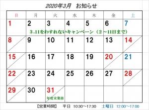 Photo_20200307101301