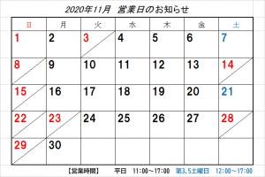 Photo_20201027081301